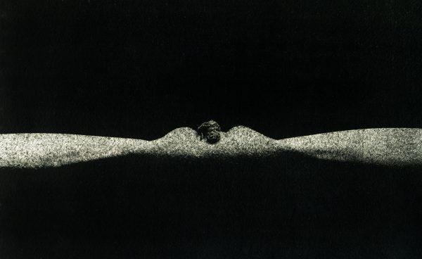 Propeller. Gum Oil print, 26x16 cm. #1/1